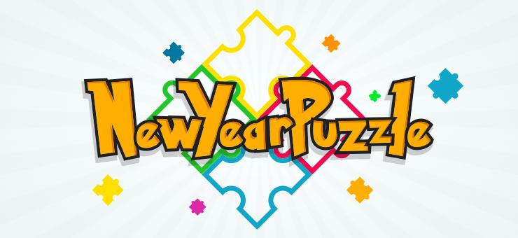 NewYearPuzzle — Дарим призы за собранный пазл!